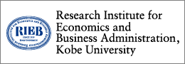Research Institute for Economics & Business Administration, Kobe University